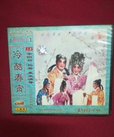 VCD:粤剧-冷酷春宵--3碟装-余阳丽,马君,麦玉清等
