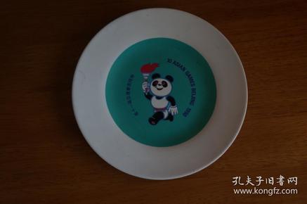 1990年第十一届北京亚洲运动会 亚运会 吉祥物盼盼 火炬接力 纪念盘