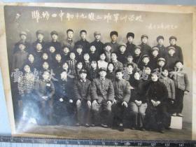 潍坊四中初十九级二班军训留影——1973年