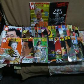 世界知识画报(2005年1_12期AB刊+7期特刊+10月刊中刊《总第一期》共26本合售)