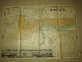 1932年《上海地图》