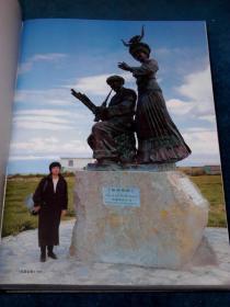 影响二十世纪中国美术发展 雕塑篇(卷二)
