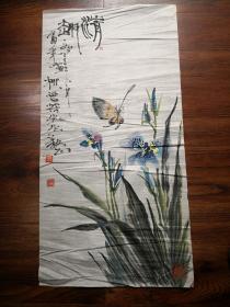 著名学者 书画家 柳曾符 先生作品(及藏品)之十四       无款(有款自辨)蝴蝶花卉《清趣图》 包真迹    柳曾符上款