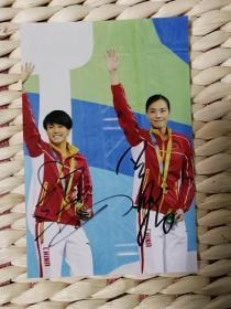 【超珍罕 著名跳水运动员 吴敏霞 施廷懋   签名  6寸照片】==== 保真 来自知名藏友