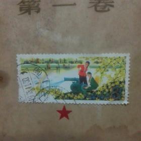 编号邮票 23 .(2---2)1978