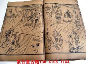清;三国人物画,图册(16幅)   #4583