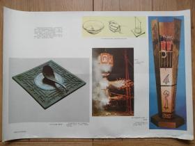 指南针和火药的发明(五年制小学课本历史教学图片(上)10(7))