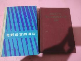 中国共产党第八次全国代表大会文件
