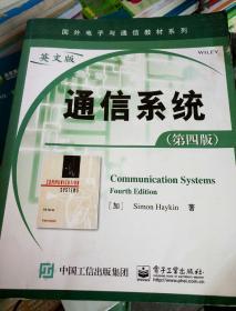 英文版。通信系统。第四版