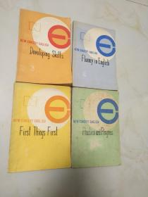 NEW CONCEPT ENGLISH First Things First/Practice and Progress/Developing Skills/Fluency in English 4本合售