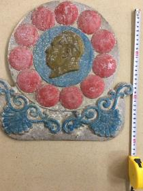 毛主席大块金属铝纪念牌.1969.7.毛主席像章