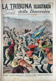 1900年10月14日意大利原版老报纸—意大利士兵攻占山海关
