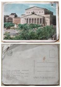 1962年前苏联风光明信片