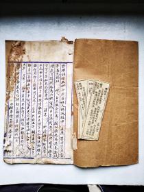 民国时期,泸州小河街:戏曲杂记手稿本,王荫槐,有几张民国报纸剪片