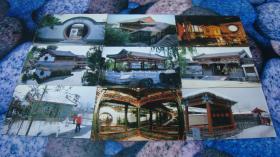 大观园 (卡片9张同售) 带护封