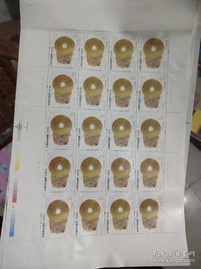 中國印花稅票2012年版故宮珍寶10元漢.玉長樂谷紋壁一張20枚合售