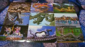 龙(卡片9张)