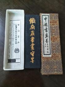 80年代上海墨厂出品:2两庄铁斋翁油烟墨(保真保旧)