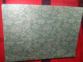 民国或50年代初。七场粤剧 (柳毅传书 )一册。繁体竖版。品如图。