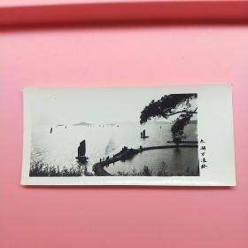 无锡太湖万浪桥【文革风景老照片】