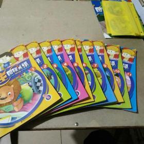 狮王国际美语 37册不重复 带21光盘 带海报 见图见描述  品好