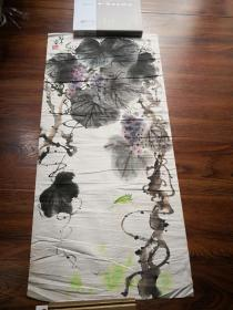 著名学者 书画家 柳曾符 先生作品(及藏品)之十六        鹤亭  精绘《葡萄蝈蝈图》 包真迹