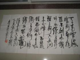 山东省书法家协会会员,济南广友书画院名誉院长李同学先生书法作品一幅.