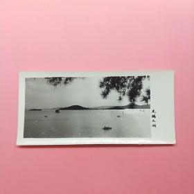 无锡太湖2【文革风景老照片】