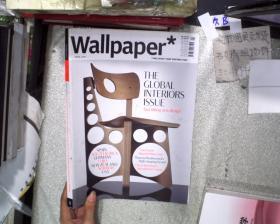 WALLPAPER 2019 241   01