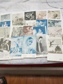 1958年台历活页小画。中外著名画家作品及摄影作品。其中五幅至六幅作品是孤本。共22幅画和摄影作品。