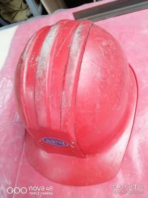 红色塑料壳Y类安全帽,型号ANP-8,品相如图
