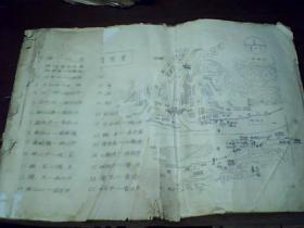 两广船帮古航道图:梧州至广州、江门、东江口等(油印本)