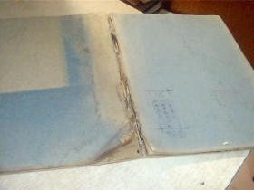 天文爱好者1959年1-6期6本合订双月刊 馆藏,品自定,书脊有点烂