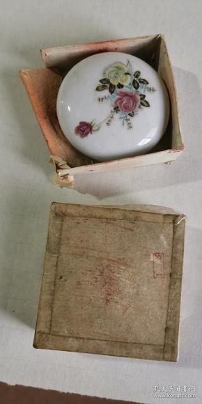 六七十年代……老印泥……使用过