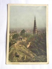 《西湖之春》明信片-宝石山和宝俶塔(50年代)