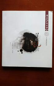 习坎记忆-湖北省沙市中学七十周年校庆纪念(1941-2011).内有几十张老照片
