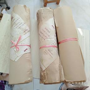 补书佳品,纸黄,五六十年代北京一得阁手工宣纸三捆