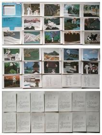幼读古诗画片---送给孩子的节日礼物(一)25张