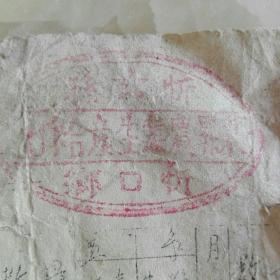 57年忻县忻口乡东升合作社收粮表