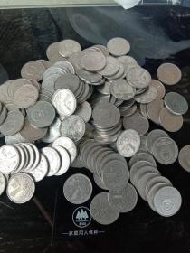 一元硬币(90年代690枚合售