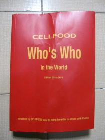CELLFOOD Who's who in the World Edition 2015-2016