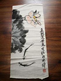 著名学者 书画家 柳曾符 先生作品(及藏品)之十八            陈铸  精绘《鱼戏莲叶里》 包真迹