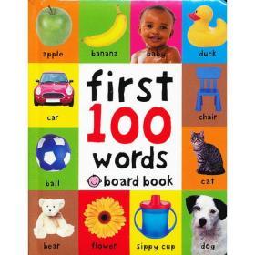First 100 Words 宝宝的一百词汇书(卡板书)