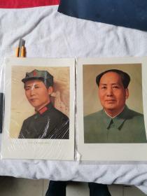 毛泽东宣传画共40张  8开大