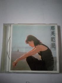 CD  那英。