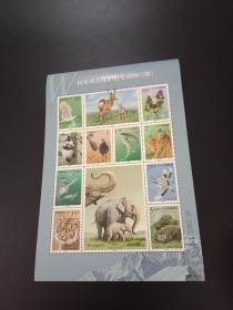 国家重点保护野生动物(I级)包邮