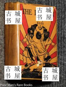 罕见,极其珍贵 《 中国的魅力,科学  》1913年出版