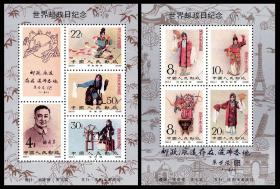 纪念张-沈阳市邮政局世界邮政日纪念