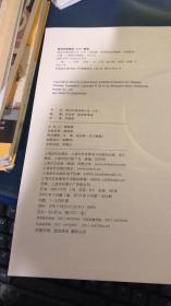 每日必练经典小品:小号(1)(附CD光盘1张)