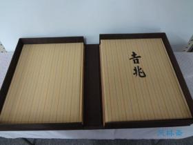 《吉兆》8开8万日元 汤木贞一著 入江泰吉写真集 怀石料理之十二月菜席